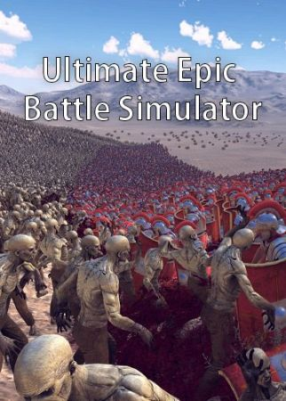 Ultimate Epic Battle Simulator / UEBS